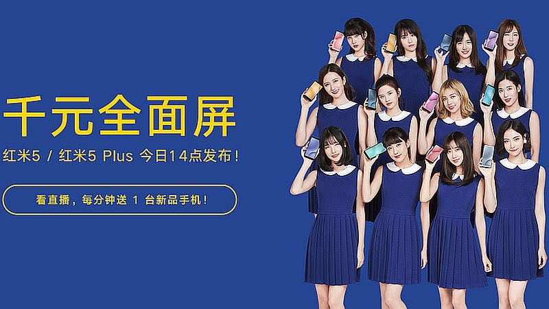 Xiaomi Redmi 5, Redmi 5 Plus Launch Event: How to Watch Live Stream